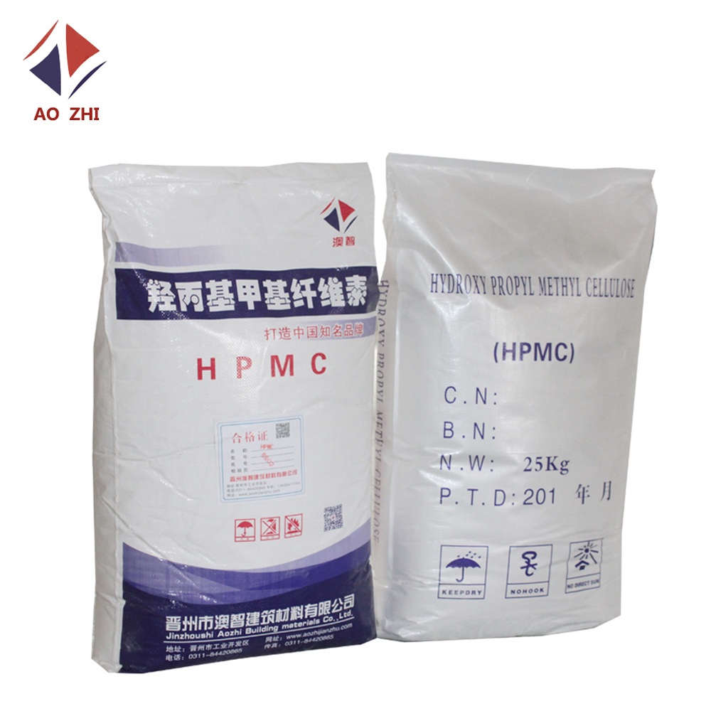 Chemical methyl hydroxypropyl cellulose hpmc used for paint solvent