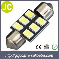 Wholesale market one year warranty automobile 5730 led bulb for toyota avanza parts