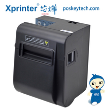 New arrival cheap mobile barcode printer 80mm pos machine