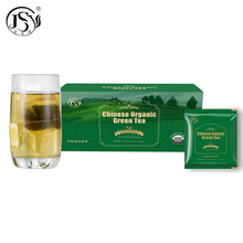 JSY brand Chinese natural green tea
