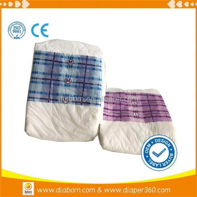 free samples diaper Adult