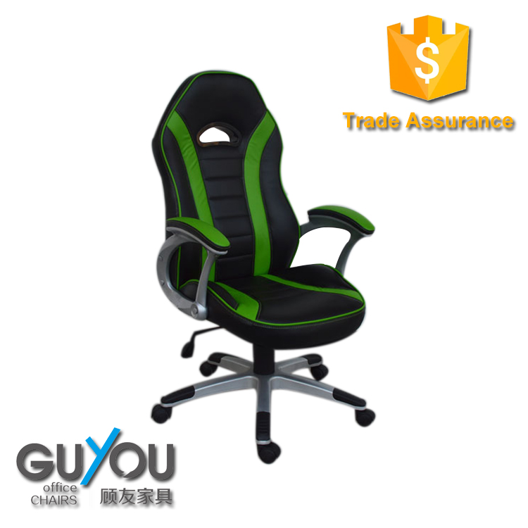 Attrictive beauty chair ergonomic office chair with green stripe
