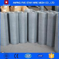 Alibaba New Products Galvanized Welded Wire Mesh Weight Buy Prices