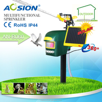 Multifunctional Sprinkler Animal Control Device With PIR Sensor