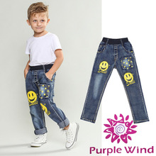 Hot boy jeans Kids jeans Smile children jeans children's boutique clothes