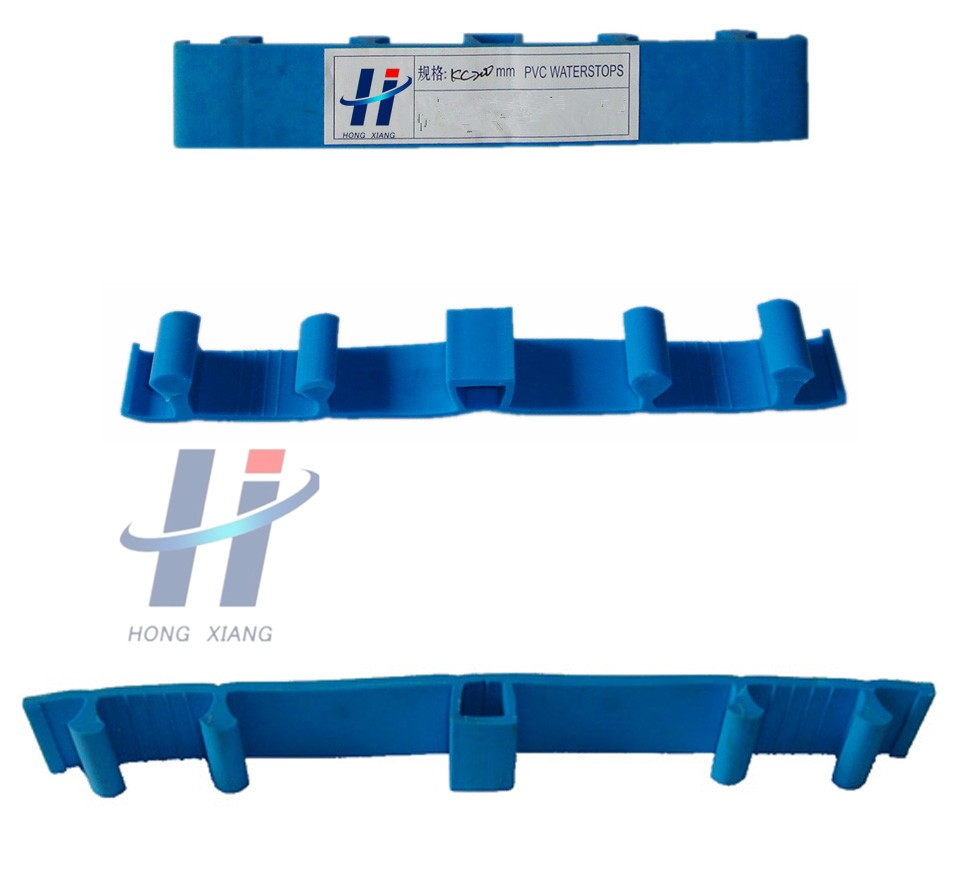Best Water Stopper : Top quality construction joint pvc water stoppers buy