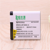 Replacement BL-6Q Battery for Nokia 6700C 6700 Classic