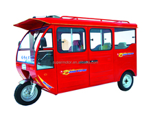 4-5seaters passengers electric tricycles