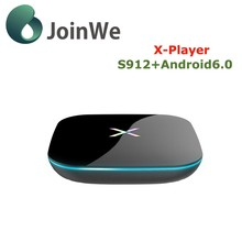 hot selling amlogic s912 tv box x player 2gb 16gb blue star receiver tv box android 6.0 kodi 17.0 x-player