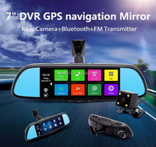 2017 trending car rear view mirror with bracket download app google play store gps navigation radar detector tracker DVR