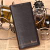 Multiple men's ultra thin wallet with card holder