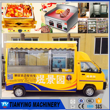 Best Sell Mobile Kitchen French fries Food Cart Truck Outdoor