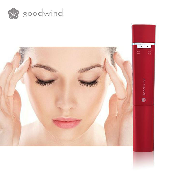 new product 2016jade facial beauty machine Anti Wrinkle Vibration Eye Massager machine whitening device,skin care product