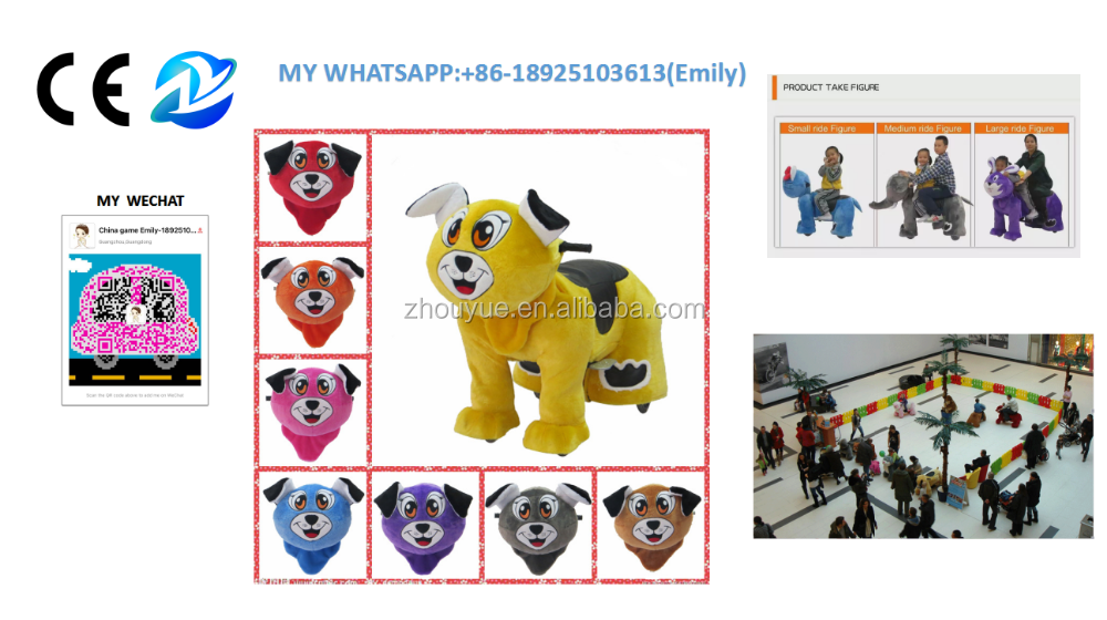 Ride on walking animal toy for best part kids have fun indoor and outdoor - 18925103613(my whatsapp)