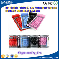 Hot Flexible Folding 87 Key Waterproof Wireless Bluetooth Silicone Soft Keyboard