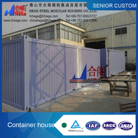 prefabricated houses container,container home for office