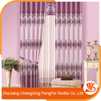 Hot sell printed sanded fabric for blackout curtains