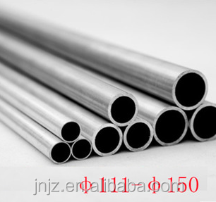 6063 thin wall aluminum pipe prices