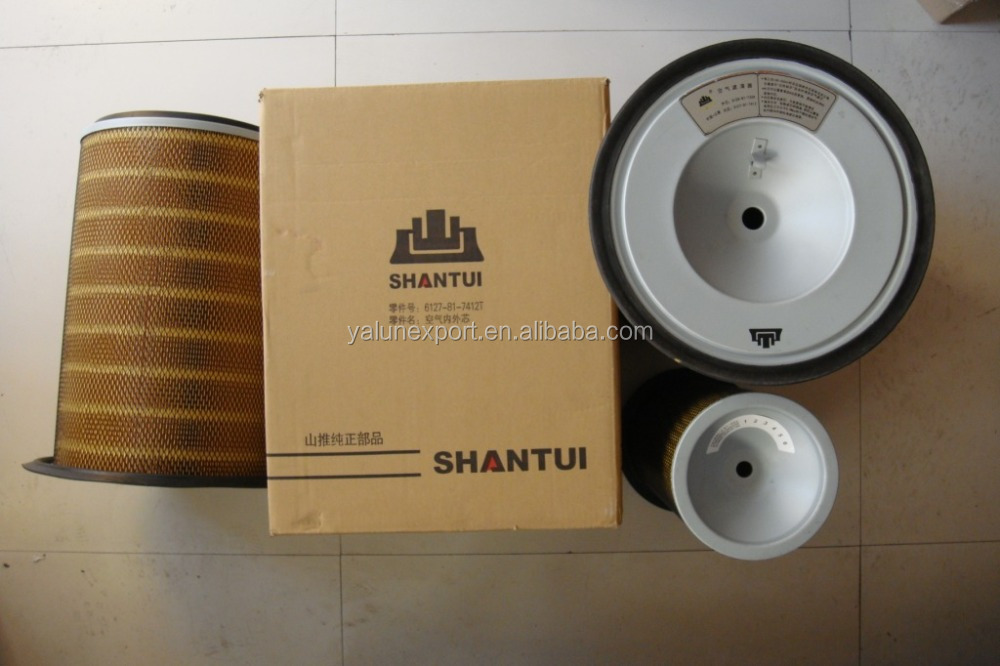 Bulldozer spare parts Shantui SD22 dozer air filter for sale low price shantui part
