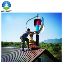 Top Quality Competitive Price Hot Selling 600W Vertical Wind Turbine Generator for Residential Wind or Solar Hybrid Power System