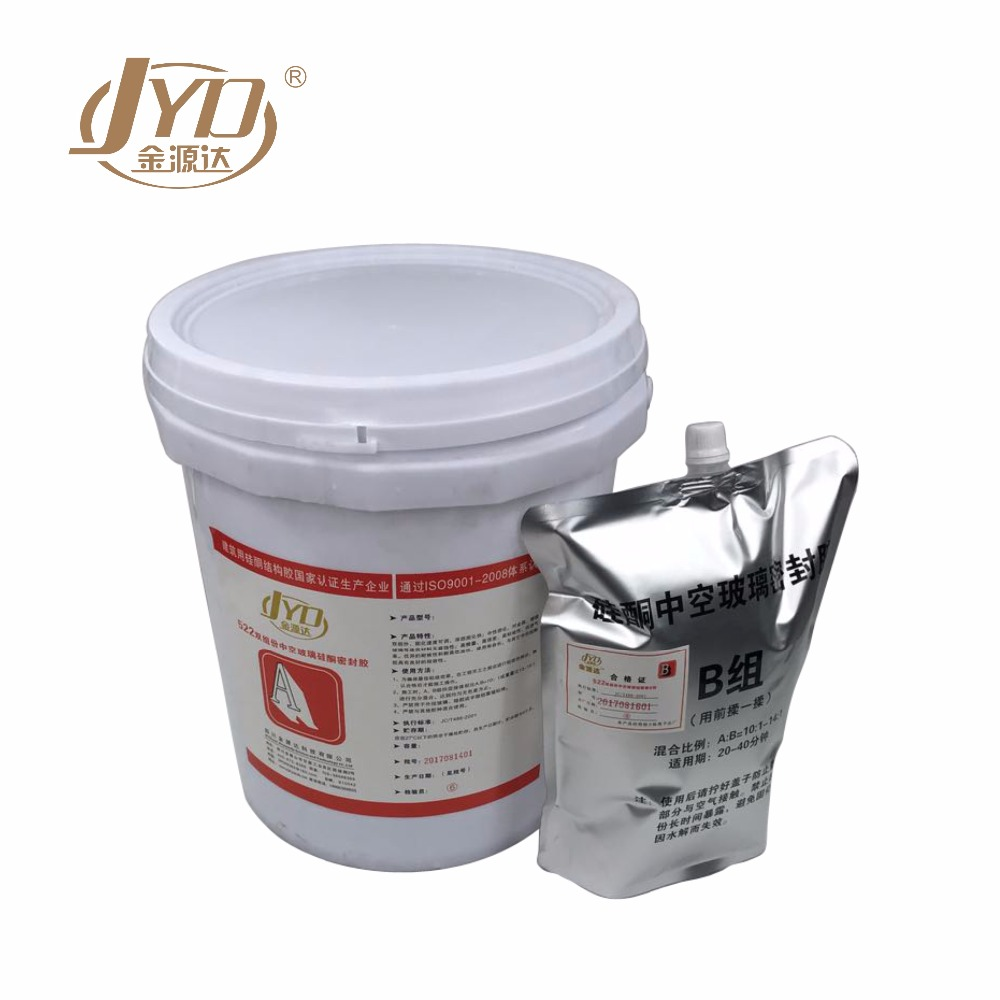 Superior Weatherproof Silicone Sealant For Construction Material