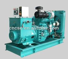 High Quality ! 100kva Marine Generator with CE,ISO