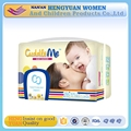 Wholesale Cheap Dry Surface Disposable Baby Diaper for babies