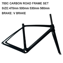 700C Carbon Road Bike Frame Set Di2 Compatible