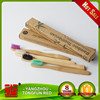 2016 high quality best sell eco bamboo toothbrush