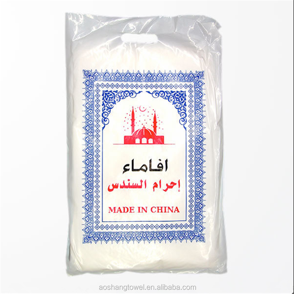 Umrah Pilgrimage Muslim Ehram Ihram Ahram Men Haji Towel Cotton