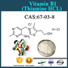 High Quality Benfotiamine 22457-89-2 Lowest Price Hot Sales Fast Delivery STOCK!!!!!!