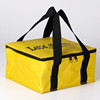 Customized insulated cooler bag, insulated lunch bag, insulated shopping bag