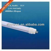 Sinywon SMD3014 600mm 8w Tube8 Chinese Sex Led Tube 8 China