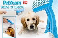 Hot Pet Clean Machine Dog Washing and Grooming