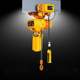 China manufacture 0.5 ton electric chain block hoist price