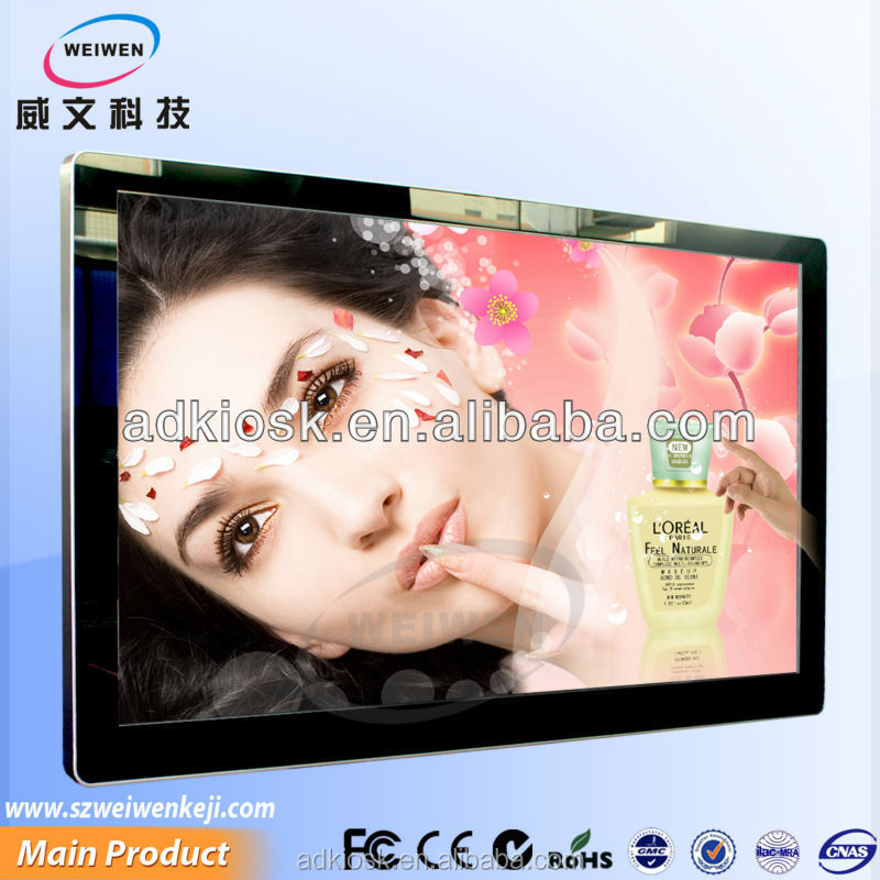 lcd display advertising product information technology equipment
