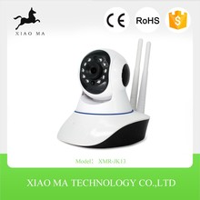 factory price HD 720p small ptz cameras cctv camera XMR-JK13