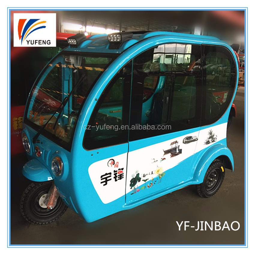 electric tricycle adults made in china/classic electric car for sale/cheap electric cars for sale