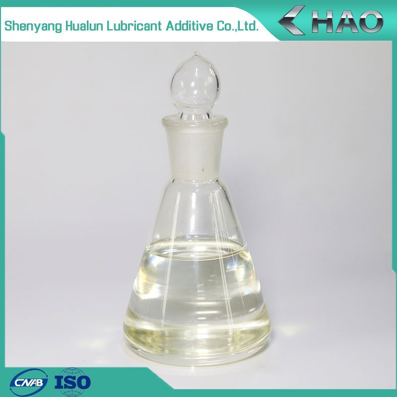 Trade assurance T202 gasoline engine oil additive component chemical auxiliary agent factory sale