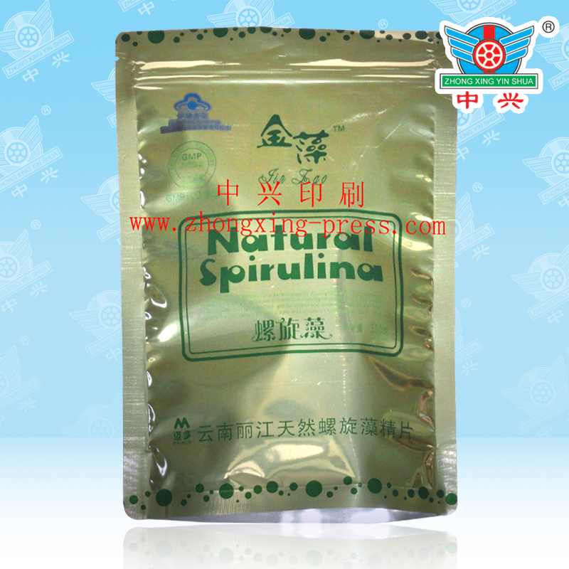 Custom printed foil stand up spirulina powder packaging bags