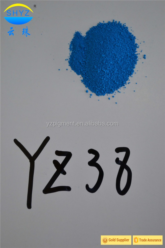 Yunzhu fluorescent pigment blue phosphor powder