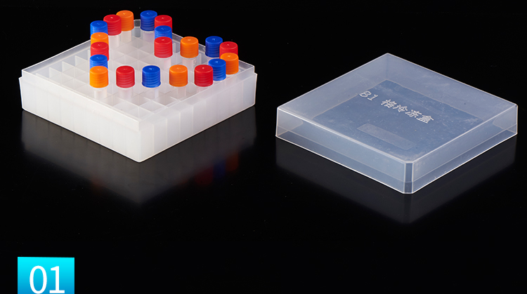 1.8ml freezing tube box, 81 holes