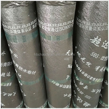 China building material 3mm SBS waterproof roofing torch rolls