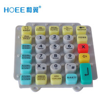 rubber button silicone control keypad