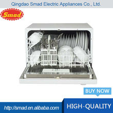 stainless steel used commercial dishwasher for sale