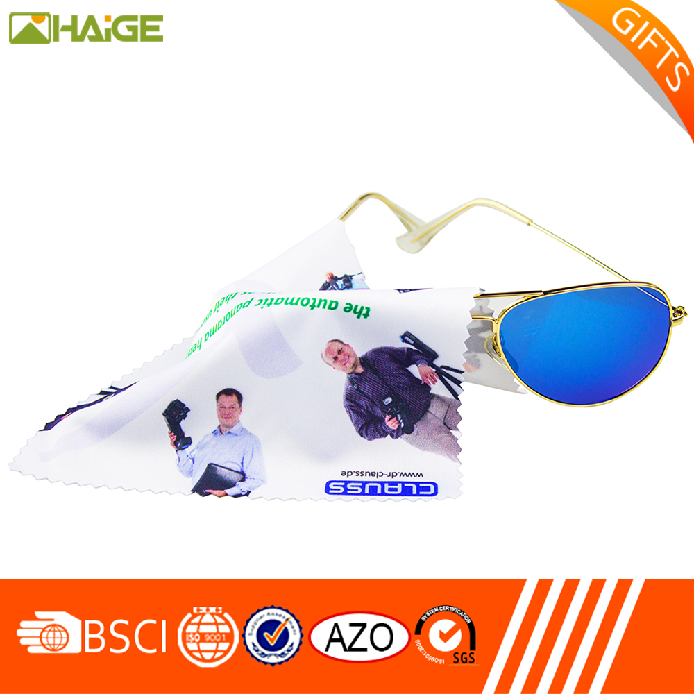 custom printed dual purpose microfibra sunglasses protect pouch and cleaning cloth OEM