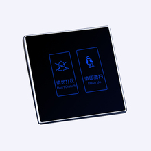 AODSN hotel wall touch electric switch