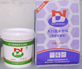 High Flexible K11 Waterproof Paint Coating