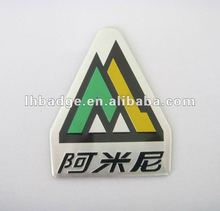 metal car label, electric bicycle metal label, metal painted emblem