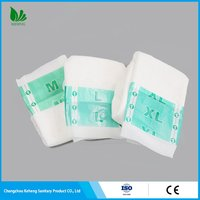 China gold supplier professional economic printed adult baby diapers